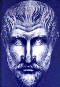 Busto de Proclo, autor y fecha desconocidos.